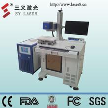 Cheap laser marking machine 50W diode