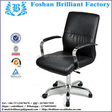 acrylic emeco navy rubber feet for chair BF8304A2