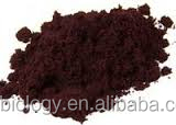 Factory Supply Acai Berry Powder Extract 10:1 20:1 (Hot sale)! Acai Berry Extract/ Acai Berry powder/Acaiberry Fruit powder