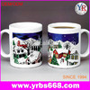 11oz Ceramic thermosensitive color changing Mug/ impressive promoiton gift magic mug