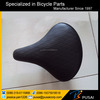 with gel seat cover as free sample factory supply wholesale bicycle saddle