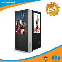 55 inch High Brightness Outdoor Digital Signage/Double-sided Digital Signage/Freestanding Digital Signage