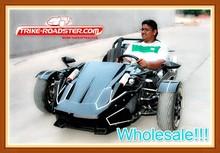 Fashionable 3 Wheel Petrol 250cc Drift Reverse Trike(TR2501)
