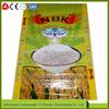 High quality cheap custom cheap waterproof rice bag