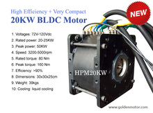 20KW High Power BLDC brushless and gear less motor for electric car and outboards