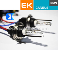 2014 factory directly h4 hi lo hid xenon bulb with metal H1,H4h3,h7,h11,h13,9004,9005,9006,9007,880,881,d2s