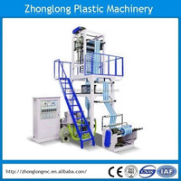 2 colors stripe film blowing machine