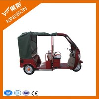 commerical tricycle for passenger with 4 seats for india market electric rickshaw china