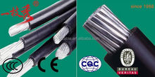 High voltage 70mm2 power cable for ps3