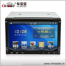 High quality LED screen SMART car dvd gps navigation