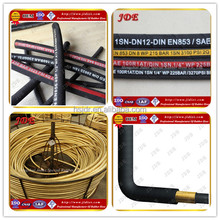 CHINA! High Quality Various Multi-purpose rubber hose used for petroleum