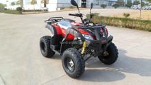 ATV QUAD BIKE 150CC/200cc EEC (Automatic)