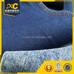 high quality cheap cost of denim fabrics for fashion dress