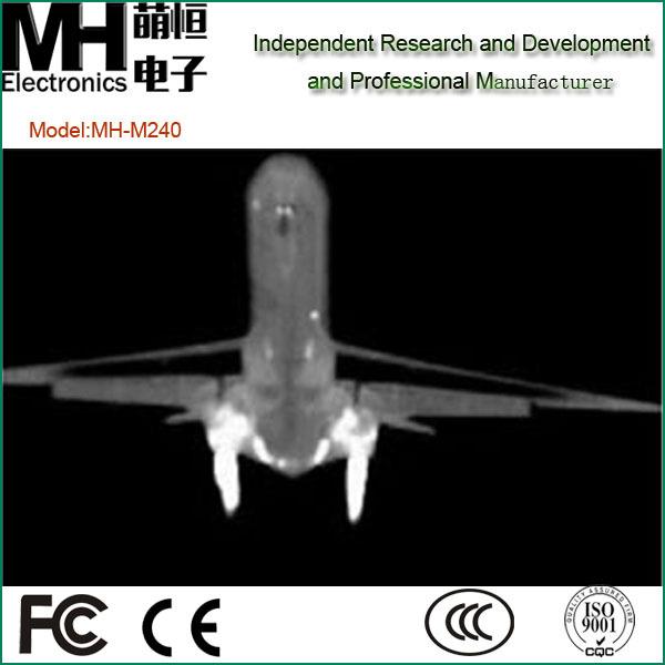 Mh-m240 refroidi infrarouge caméra de Surveillance thermique pour frontière