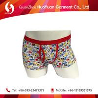 boys underwear men boxer shorts sexy rubber latex underwear for men