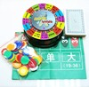 Funny Bar Accessories Wholesale Dringking Electronic Casino Roulette Wheel