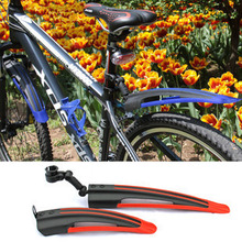 Colored mountain bike bicycle fender mud flaps in addition to car accessories dragon tile Clay