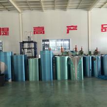 aluminium fuel tank manufacturer