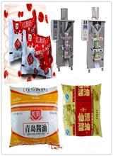 last automatic smaautomatic small milk powder packing m-IB(IC)