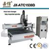 JX-ATC1530D Woodworking ATC cnc engraving machine
