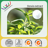 Made in China natural sweetner stevia leaves extract 90% stevioside powder,high quality stevioside stevia sweetener