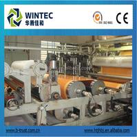 calender machine for making wood grain pvc rigid sheet