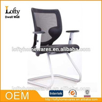 Wholesale durable cheap waiting room chairs used for staff