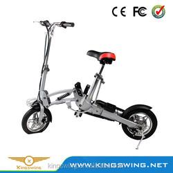 KINGSWING G1 automatic street bikes electric folding bike