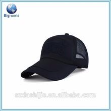 2015 OEM Wholesale Worn-out Ventilate Cap/100% Ployester Baseball Cap/Custom Key Cap