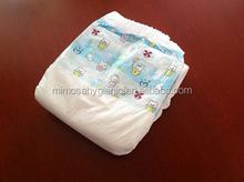 medicare hospital free sample adult sized baby diapers