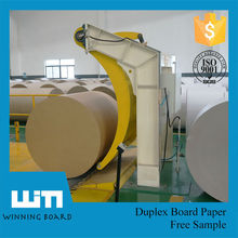 duplex board /offset printing paper sizes