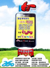 HD digital printing simulation Apple phone boxes Advertising Inflatables