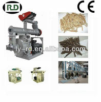 2015 Hot sale!CE certificate RD508MX series 4t/h ring die biomass pine wood pellet machine