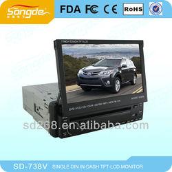 FM/USB/SD car dvd player,auto dvd player,one din car dvd