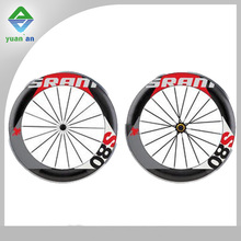 2014 bicycles carbon wheels road trending hot product carbon whee bicycle cheap carbon wheels