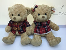 Wholesale Plush Toy Bear Wearing Scarlet T shirt/Soft Teddy Bear with Clothes/Stuffed Toy Light BrownTeddy Bear