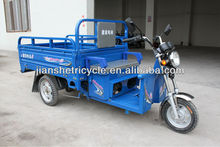 New China 1000W Electric tricycle/three wheel motorcycle