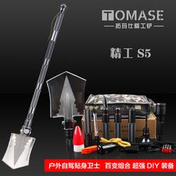 S5 Tomase multy purpose shovel auto emergency tool kit