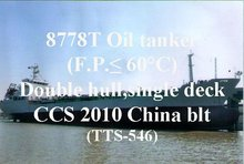 TTS-546:8778 DWCC oil tanker ship vessel for sale