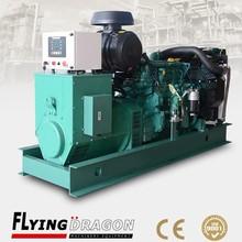 electric generator power 80kw diesel generator 100kva small power plants