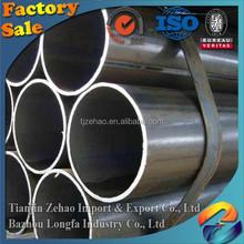 random length tube/pipe porn tube/ms seamless pipe carbon seamless steel tube