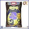 Custom printed 50kg basmati rice bags/rice packing bag