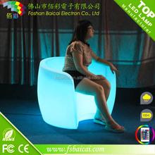 2015 cheap white plastic beach chairs