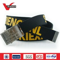 Custom printed web belt