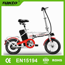 Naijiate cheap girls red folding electric bicycle