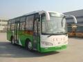7.6 m HM6760 27 - 31 asientos de autobús de la ciudad de dimensiones venta