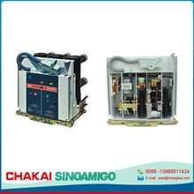 China's fastest growing factory best quality VCBI (VS1)-12 Series High-voltage Breaker,3 phase circuit breaker