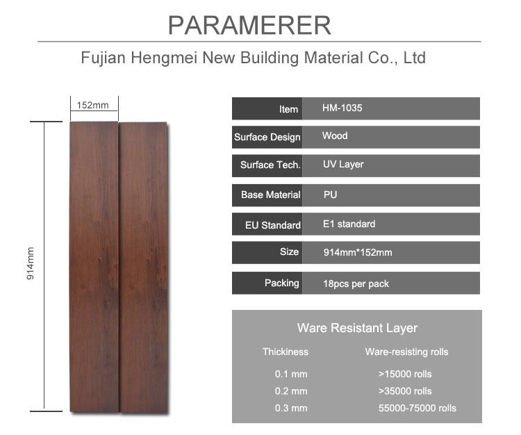 HM-1035 100% 물 증거 유연한 비닐 판자 바닥-플라스틱 바닥재 -상품 ...