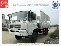 Dongfeng 4*4 off road military use maintenance lorry truck +86 13597828741