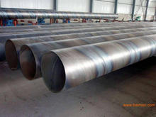 OCTG SAW SSAW DSAW LSAW SAWH SSAW Spiral Welded Steel Pipe Tubing 3PE Epoxy Paints PSL 1 PSL 2 price IV